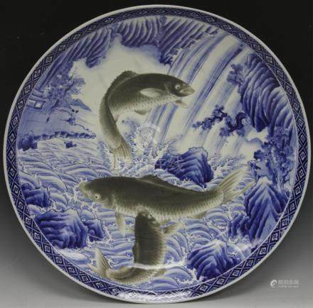 "JAPANESE PAINTED PORCELAIN VINTAGE CHARGER, 24"" D"