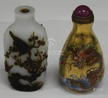 LOT OF (2) CHINESE SNUFF BOTTLES