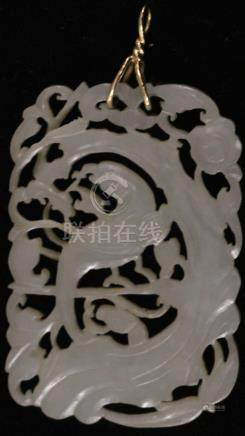 CHINESE CARVED WHITE JADE PENDANT, 23.1 GRAMS