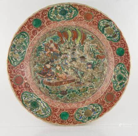 Chinese Ming / Qing Porcelain Plate