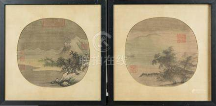Pair of Chinese Paintings on Silk 20th Century