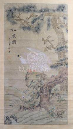 A Chinese School Hand Scroll