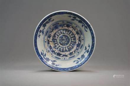 A Chinese Swatow Blue and White Saucer Dish