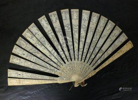 A Canton carved ivory brise fan