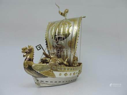 SOLID Sterling Silver Enamel PHOENIX Treasure Boat
