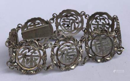 ANTIQUE CHINESE EXPORT STERLING SILVER BRACELET