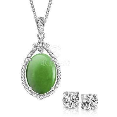 IMPERIAL Grace Burmese Jade Pendant