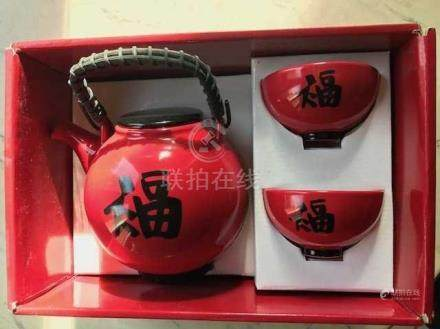 Beijing 2008 Official Licensed Fu (Fortune) Tea Set