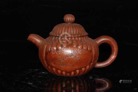Old Chinese Yixing Teapot