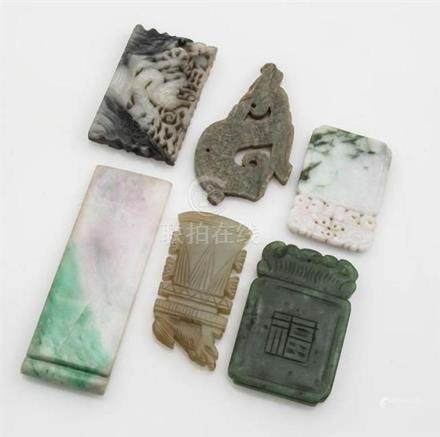 Six Chinese Various Colored Jade Plaques 19th-20th Century