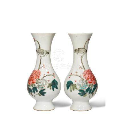 A PAIR OF CHINESE FAMILLE ROSE 'PEONY' VASES