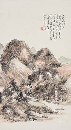 Huang Binhong (1865-1955) Recluse by the Stream