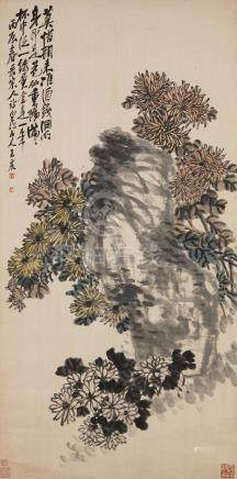 Wang Zhen (1867-1938) Chrysanthemums and Rocks