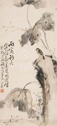 Zhao Shaoang (1905-1998), He Qiyuan (1899-1970) and Zhou Yifeng (1890-1982) Bird in Lotus Pond