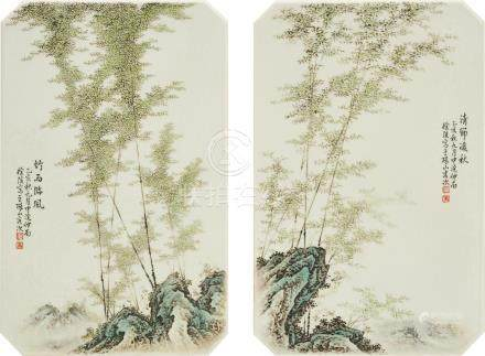 A pair of painted ceramic plaques Attributed to Xu Zhongnan (1872—1953) (2)