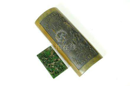 A Chinese bamboo wrist rest and spinach jade tablet