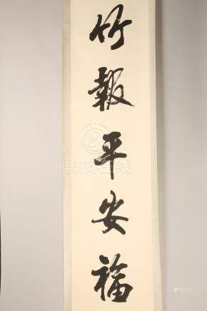 Two 20th Century Chinese Scrolls with applied painting five character marks, signed, red mark. 131cm