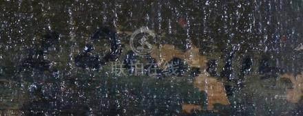 Ernest Dezentjé (1885-1972)View on the Merapi vulcano. Signed lower right.Marouflé 30 x 47 cm.