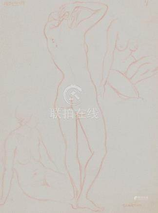 Johann Rudolf Bonnet (1895-1978)Study of a female nude. Signed upper left and with annotation '