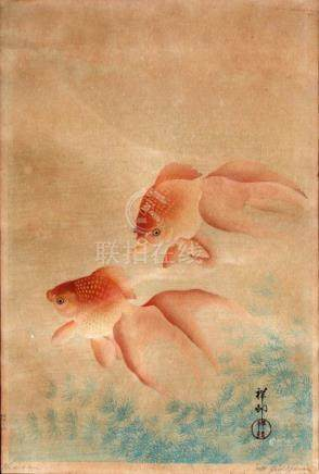 Ohara Koson (1877-1945)A woodcut, 'Goldfish'. Signed in pencil lower left.38 x 25 cm.