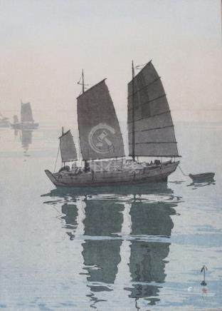 A Japanese woodblock print, Junk. Hiroshi Yoshida (1876-1950).50 x 35 cm.