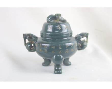 Chinese Green Jade Censer