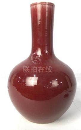 Crimson Glazed Asian Ceramic Vase Vessel