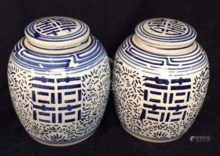 Pair Signed Ceramic Chinese Ginger Jars