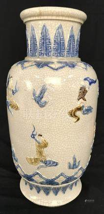 Blue White Figurals Asian Ceramic Vase