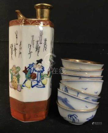 Signed Asian Porcelain Sake Whistling Flask W Cups