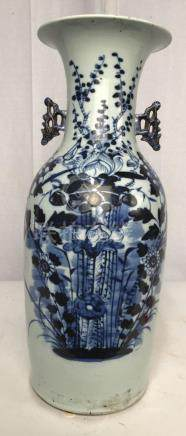 Floor Size Blue On Celadon Asian Vase