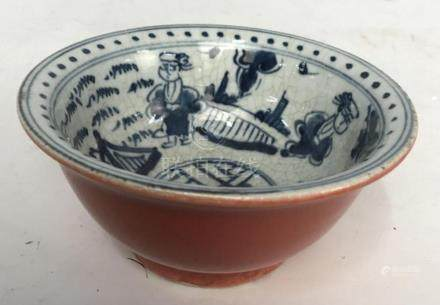 signed Chinese Ancient Figures Bowl