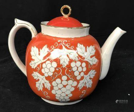 Signed Extra Large Asian Porcelain Tea Pot