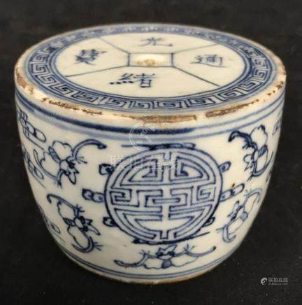 Ancient Chinese Porcelain Vessel