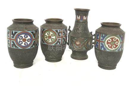 Old Chinese Metal Cloisonné Vases Vessels