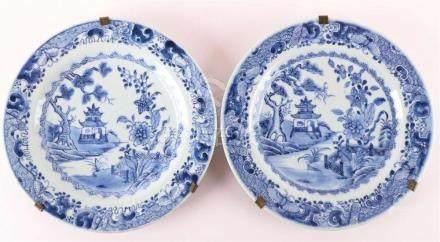 A set of porcelain plates, China, Qianlong 18th century.