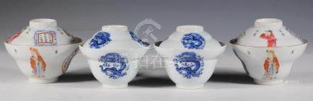 (4) CHINESE COVERED BOWLS