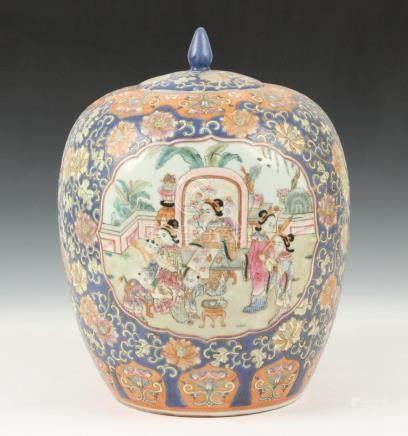 CHINESE LIDDED JAR