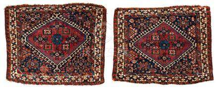 Pair of Qashqai Bag Faces