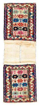 Shahsavan Kilim Khorjin