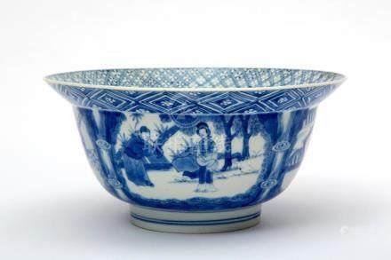 """A blue & white """"klapmuts"""" bowl"""