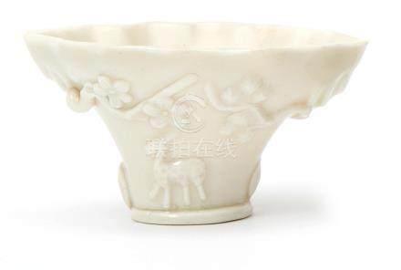 A Blanc-de-Chine libation cup