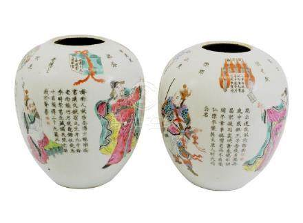 A pair of Chinese famille rose ginger jars, 19th