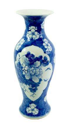 A Chinese blue and white vase, prunus and water pattern