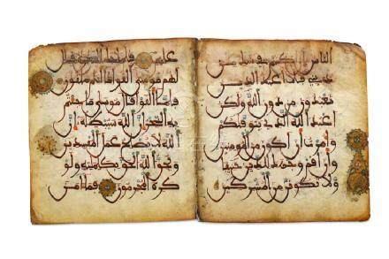 SEVEN QUR'AN FOLIOS Andalusia or North Africa, 14th -