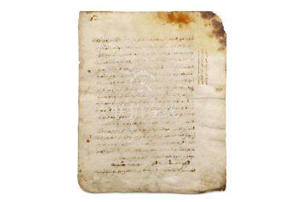 A LOOSE QUR'AN FOLIO North Africa or Andalusia, 10th -