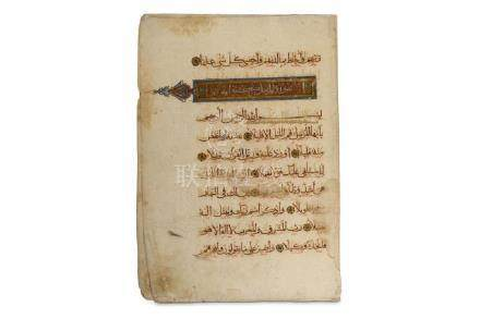 FOUR BIFOLIA FROM A LARGE ILKHANID QUR'AN Iran, 13th -