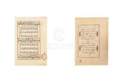 TWO QUR'ANIC FOLIOS Egypt or Syria, 16th century and