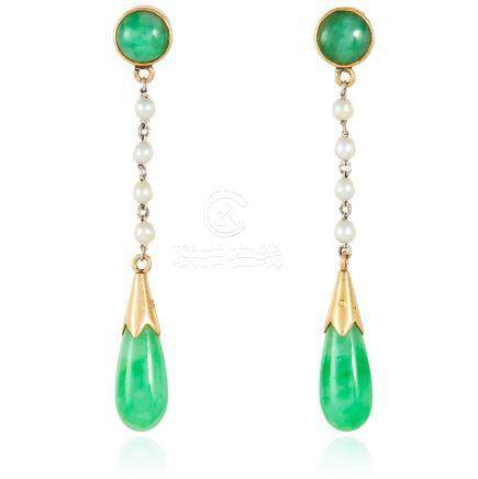 A PAIR OF JADEITE JADE AND PEARL EARRINGS in yellow