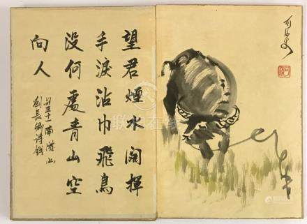 A Chinese folding book of calligraphy and paintings, size 27 x 39cm.